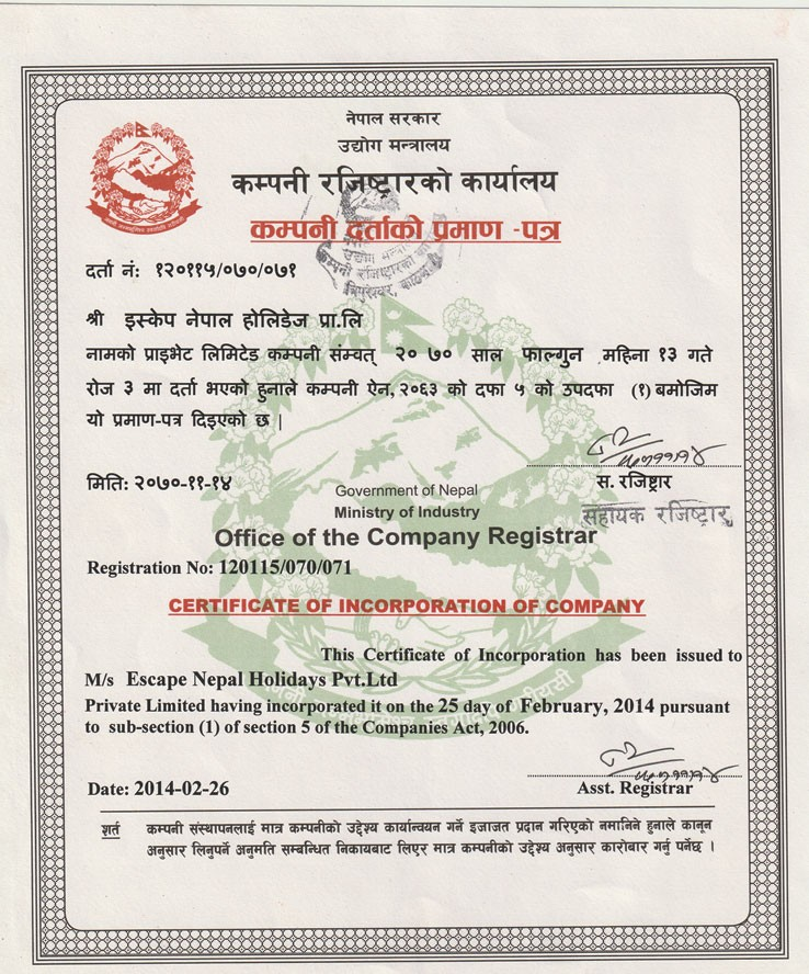 Certificate from Company Register Office, Nepal